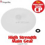 DragonSky (DS-SUPER-CP-MG) Super CP / Mini CP / Genius CP High Strength Main Gear