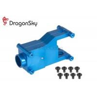 DrangonSky (DS-450PRO-LOCK) 450Pro Torque Tube Aluminum Tail Boom Lock