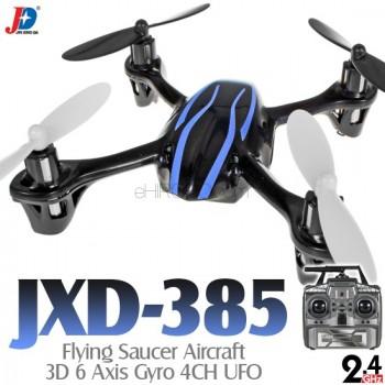 Jin Xing Da (JXD-385-BB-M2) Flying Saucer Aircraft 3D 6 Axis Gyro 4CH UFO RTF (Black Blue, Mode2) - 2.4GHzUFO Toys (2-6CH RTF)