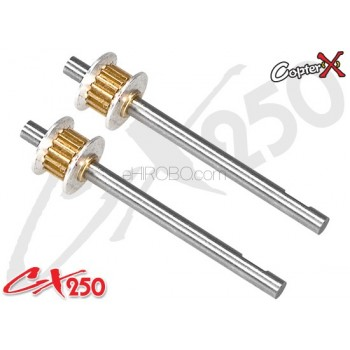 CopterX (CX250-02-04) Metal Tail Rotor ShaftCopterX CX 250 Flybarless Parts