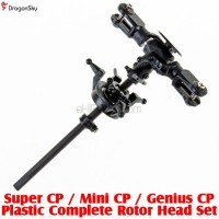 DragonSky (DS-SMGCP-RH-P) Super CP / Mini CP / Genius CP Plastic Complete Rotor Head Set