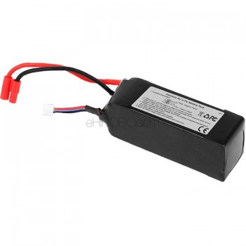 WALKERA (HM-QR-X350-PRO-Z-14) Li-Po Battery (11.1V 5200mAh)