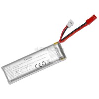 WALKERA (HM-QR-Y100-Z-15) Li-Po Battery (3.7V 1600mAh 20C)