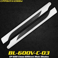 CarbonHobby (BL-600V-C-03) EP 600 Class 600mm Main Blades