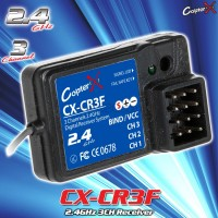 CopterX (CX-CR3F) 2.4GHz 3CH Receiver