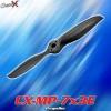 CopterX (CX-MP-7x3E) Propeller