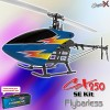 CopterX CX 250SE Flybarless KitCopterX Helicopters