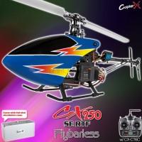 CopterX CX 250SE FBL 2.4GHz RTF