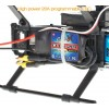 CopterX CX 250SE FBL 2.4GHz RTFCopterX Helicopters