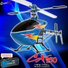 CopterX CX 250SE KitCopterX Helicopters