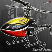 CopterX CX 450 Black Angel Kit