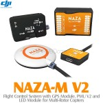 DJI NAZA-M V2 and GPS Combo