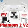 DJI Phantom 2 V2 GPS Drone RTF with Zenmuse H3-3D 3-axis Brushless Camera Gimbal, FPV Solution Package and Wheeled Aluminium Carrying Case - 2.4GHz