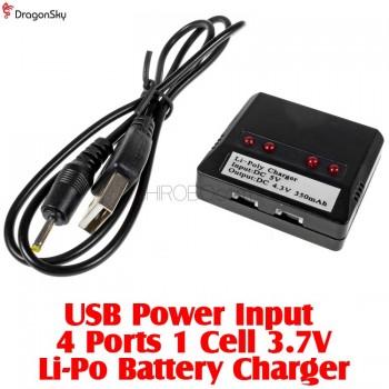 DragonSky (DS-USB-1S-4) USB Power Input 4 Ports 1 Cell 3.7V Li-Po Battery Charger