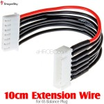 DragonSky (DS-XH-EXT-6S-10CM) 10cm Extension Wire for 6S Balance Plug