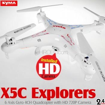 SYMA (SM-X5C-M1) Explorers 6 Axis Gyro 4CH Quadcopter with HD 720P Camera RTF (Mode 1) - 2.4GHz