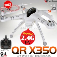 WALKERA QR X350 GPS Drone FPV HD Camera 6CH Brushless UFO with RX-702 Receiver, IOC, GoPro Wire and DEVO F7DS Transmitter RTF (Latest version 1.3 updated) - 2.4GHz