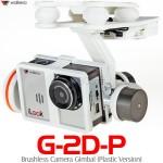 WALKERA (WK-G-2D-P) Plastic Brushless Camera Gimbal (White)