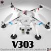 WLTOYS (WL-V303-M2) Quadrocopter SEEKER 4CH GPS Quadcopter RTF (Mode 2) - 2.4GHz