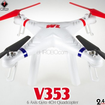 WLTOYS (WL-V353-W-M2) Galaxy 6 Axis Gyro 4CH Quadcopter RTF (White, Mode 2) - 2.4GHz