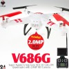 WLTOYS (WL-V686G-M2) Super Aviator 6 Axis Gyro 4CH 3D 5.8G FPV Quadcopter with 2.0MP HD Camera RTF (Mode 2) - 2.4GHz