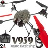 WLTOYS (WL-V959-M1) Future Battleship 4CH UFO with HD Camera RTF (Mode1) - 2.4GHzWLTOYS Helicopters