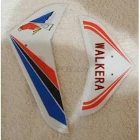 DRAGONFLY #HM035-013 (WALKERA #HM035-013) Horizontal and upright wing