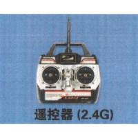 Walkera (HM-5G4Q3-Z-23) 2.4G Radio(WK-2401)