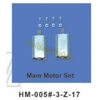 Walkera (HM-005#3-Z-17) Main Motor Set