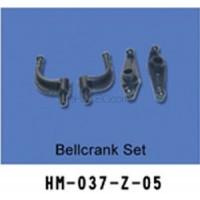 Walkera (HM-037-Z-05) Bellcrank Set