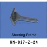 Walkera (HM-037-Z-24) Steering Frame