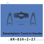 Walkera (HM-039-Z-27) swahplate control handle