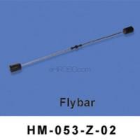 Walkera (HM-053-Z-02) Flybar