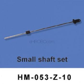 Walkera (HM-053-Z-10) Small shaft setWalkera Dragonfly 53-Z Parts