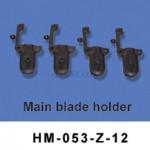 Walkera (HM-053-Z-12) Mainblade holder