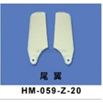 Walkera (HM-059-Z-20) Tail Rotor Blade