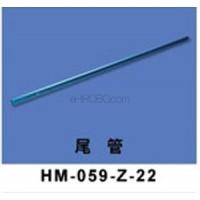 Walkera (HM-059-Z-22) Tail Boom