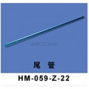 Walkera (HM-059-Z-22) Tail BoomWalkera Dragonfly 59-Z Parts