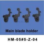 Walkera (HM-5#5-Z-04) main blade holder