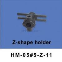 Walkera (HM-5#5-Z-11) T-shape holder