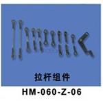 Walkera (HM-060-Z-06) Ball Linkage Set
