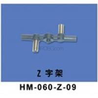 Walkera (HM-060-Z-09) Z-shape Holder