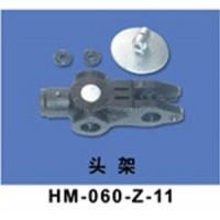 Walkera (HM-060-Z-11) Rotor Head