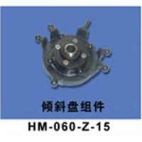 Walkera (HM-060-Z-15) Swashplate