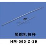Walkera (HM-060-Z-29) Rudder Servo Rod