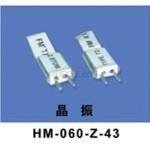 Walkera (HM-060-Z-43) Crystal Oscillator