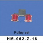 Walkera (HM-062-Z-16) Pulley set