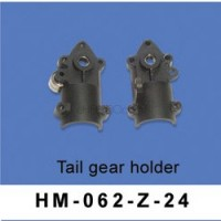 Walkera (HM-062-Z-24) Tail gear holder
