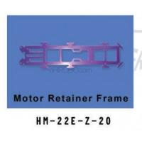 Walkera (HM-22E-Z-20) Motor retainer frame