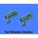 Walkera (HM-4#6-Z-25) Tail Blades Holder
